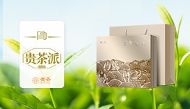 珍品上市 | 不可多得的綠寶石高原綠茶珍品禮盒驚艷亮相